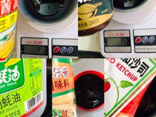 塔吉锅酱焖三鲜,将所有5种调料搅拌均匀备用