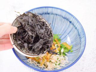 酸汤馄饨,加入紫菜