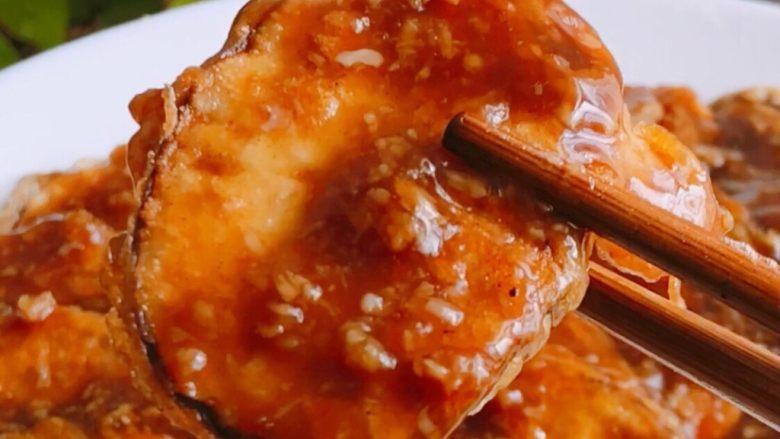 鱼香茄子,超好吃!巨下饭!