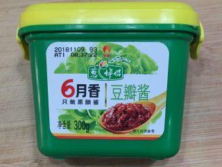 麻婆豆腐,准备好豆瓣酱