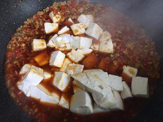 麻婆豆腐,加入豆腐