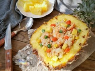 泰式菠萝饭,成品。