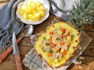 泰式菠萝饭,装菠萝碗后上桌。