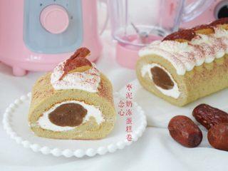 枣泥奶冻蛋糕卷,成品图
