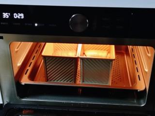 可可酸奶吐司面包,放入蒸烤箱进行二次发酵,时间35度40-50分钟。