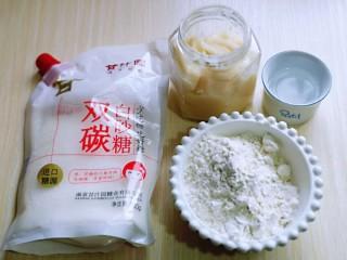 中式甜点~蜜豆桃花酥,准备油皮食材。