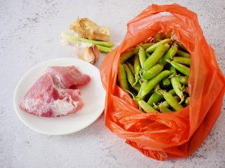 豌豆炒肉丁,准备好材料