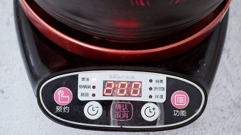 """猪骨土豆胡萝卜汤,启动""""煲汤键""""功能键,默认时间为2小时"""