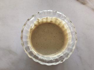 无糖红枣溶豆,搅拌均匀无颗粒 备用