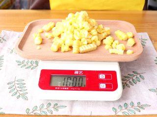 米香玉米汁(豆浆机版),玉米粒取重100g tips:也可以多加些,这样子打出来的就是浓一些的玉米糊了
