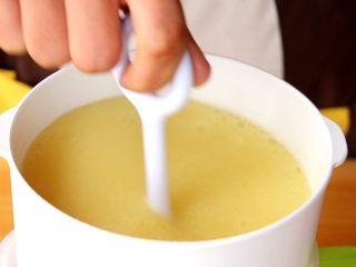 米香玉米汁(豆浆机版),过筛玉米汁