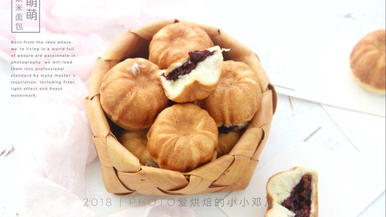软萌甜紫米面包