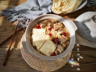酸菜排骨暖锅