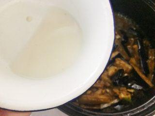 咸鱼茄子煲,一家人抢饭吃的一道菜,加入淀粉水。