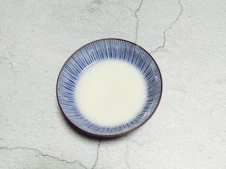 家乡味+花生疙瘩汤,淀粉水:1勺淀粉2勺清水调匀