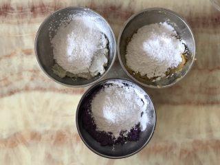 自制鲜芋圆,每份里加入45g木薯淀粉