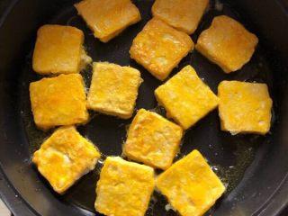 糖醋脆皮豆腐,把豆腐依次放进去煎两面金黄
