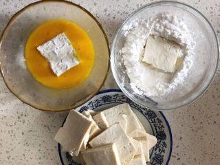 糖醋脆皮豆腐,豆腐切均等的厚度,豆腐分别先蘸生粉然后蛋液;待锅中油烧热