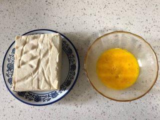 糖醋脆皮豆腐,食材准备