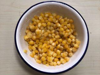 孜然玉米粒,搅拌均匀备用