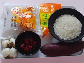 紫薯百合冰糖粥,把所有的食材备齐,大米提前浸泡一会儿。