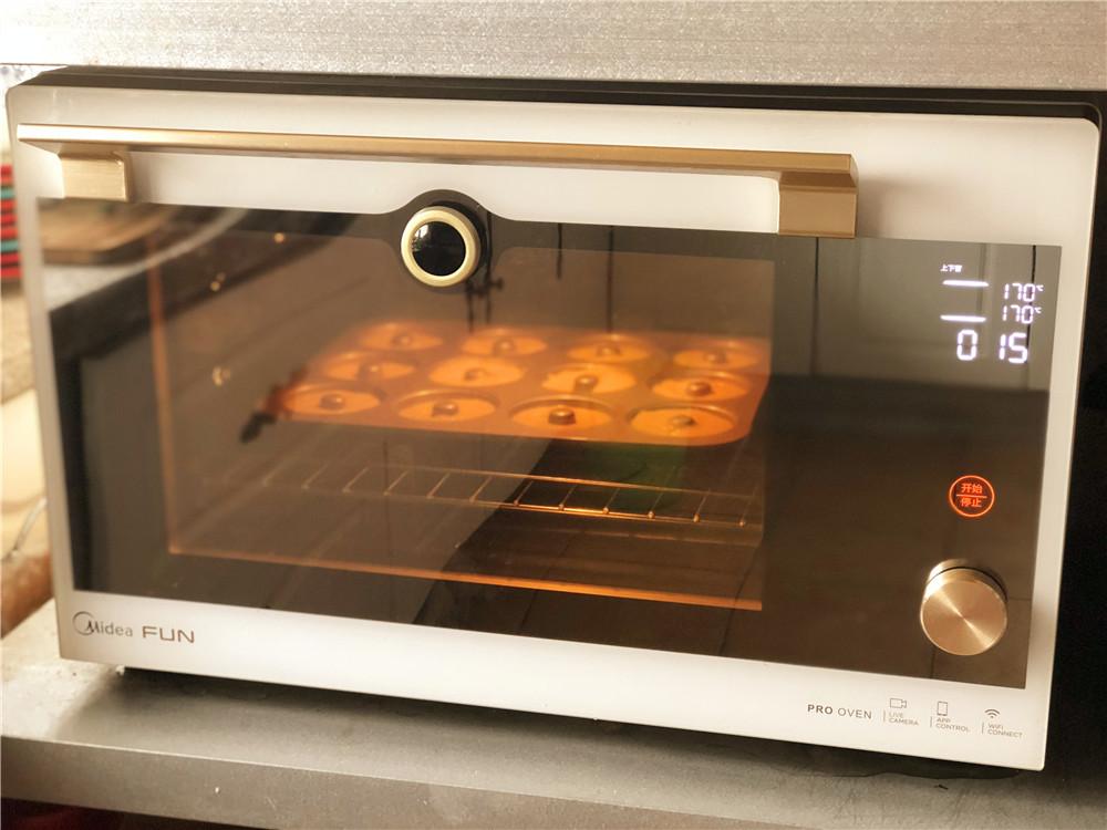 柠檬玛德琳甜甜圈,上下火170度烤16分钟即可。</p> <p>
