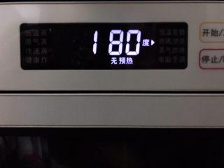 藤椒风味手撕鸡の饺子皮卷饼,180°烤25分钟
