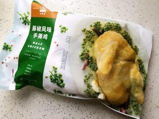 藤椒风味手撕鸡の饺子皮卷饼,藤椒风味手撕鸡半只
