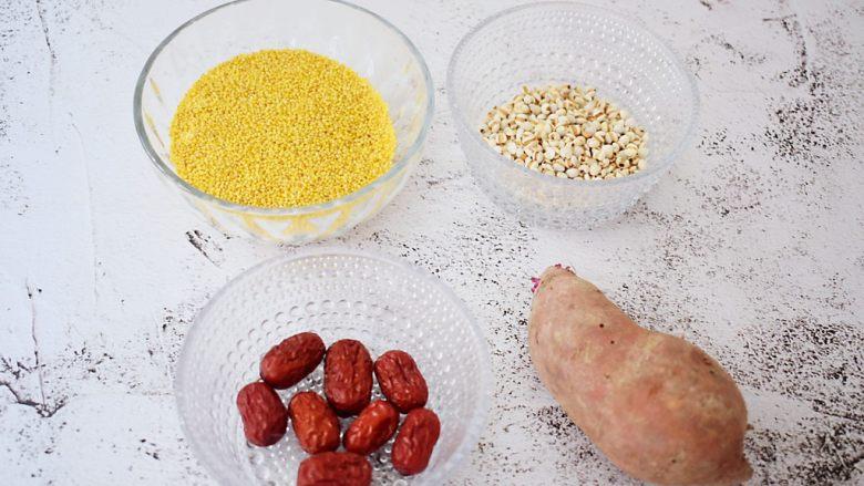 小米红薯粥,准备好材料