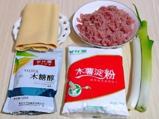 干豆腐皮~京酱肉丝,准备食材,食材的量可以根据个人口味增减。