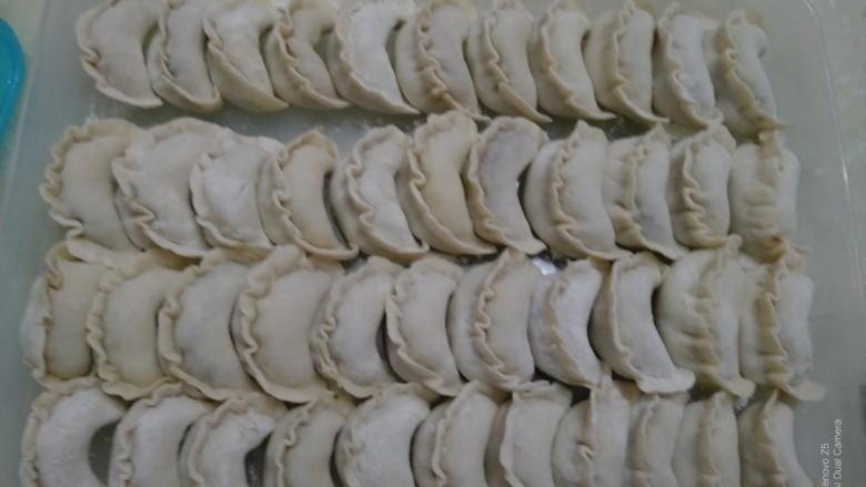 牛肉大葱饺子