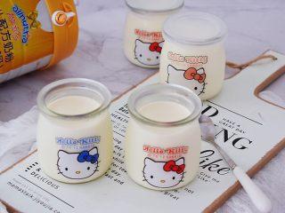 奶粉酸奶,图三