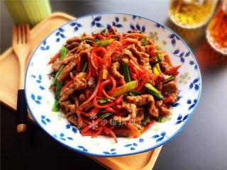 胡萝卜炒牛肉丝