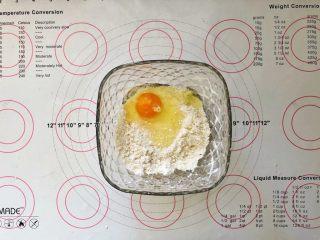 爆浆紫薯仙豆糕,倒入鸡蛋。