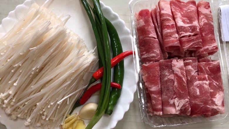 金汤肥牛卷,食材准备