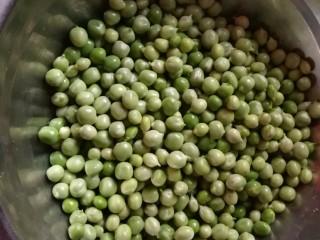 五彩缤纷饭,豌豆仁