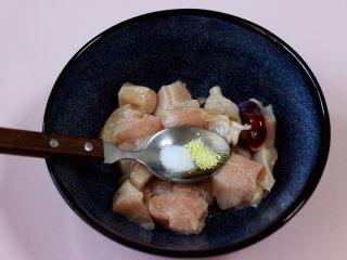 少油减脂的劲爆鸡米花,再加入适量的盐和鸡精调味。