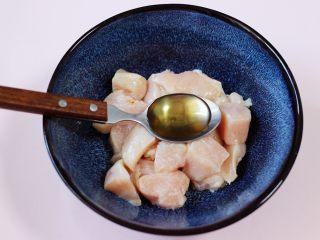 少油减脂的劲爆鸡米花,把切好的鸡块放入碗中,加入料酒。