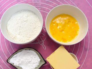 黄油曲奇,准备材料