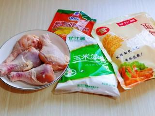 好吃不胖~无油低脂零失败的奥尔良面包糠烤鸡腿,准备食材。