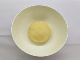 香甜可口的紫米华夫饼,除了紫米馅所有材料混合,酵母用一点点温水融化就好。