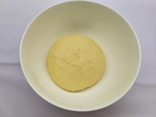 香甜可口的紫米华夫饼,放室温或者烤箱发酵至2倍大,如果做早餐可以放冰箱冷藏发酵。