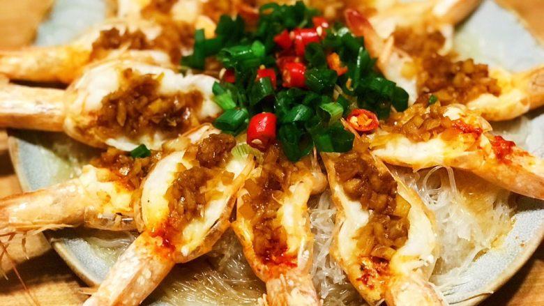 浅湘食光&蒜蓉粉丝虾