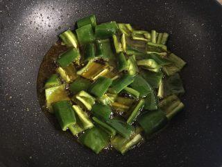 地三鲜,青椒油炸一小会