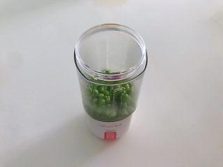 牛奶豌豆热饮,放入料理机。