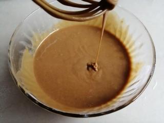 红糖马拉糕,拌均匀