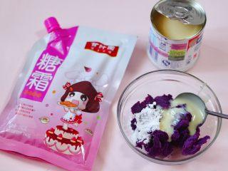 奶香四溢的紫薯小餐包,现在准备紫薯泥的馅料,紫薯一个提前蒸熟后,加入20克甘汁园糖霜,再加入<a style='color:red;display:inline-block;' href='/shicai/ 893/'>炼乳</a>15克,把所有的食材搅拌均匀即可。