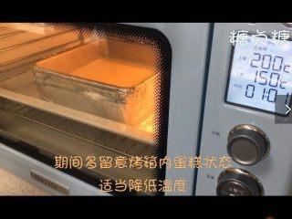 重芝士蛋糕,要多注意观察适当降低温度哦