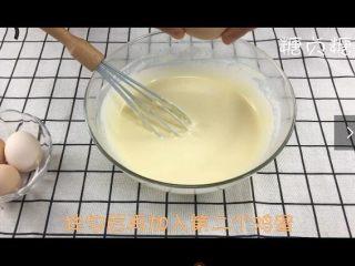 重芝士蛋糕,拌匀后加入第二个鸡蛋