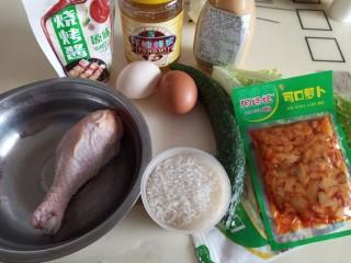 自制烤肉拌饭,准备原料